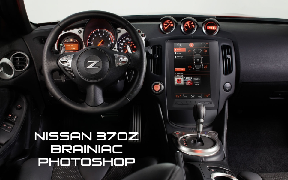 VOTE for the 370z to be the next car that gets brainiac